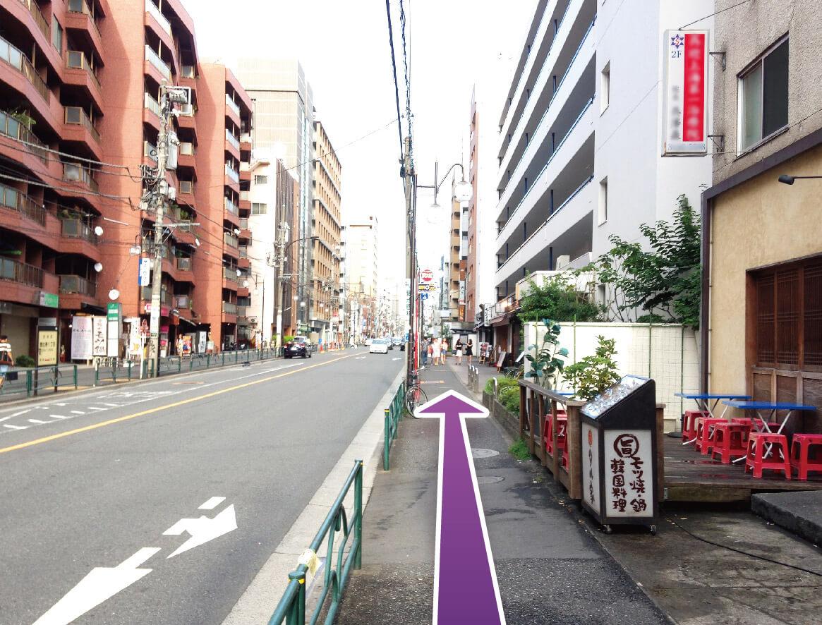 サロン東京への道順
