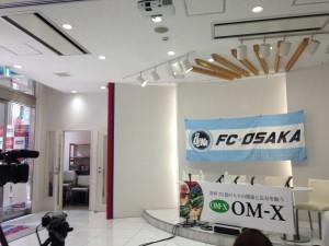 FC大阪 サッカー 整体