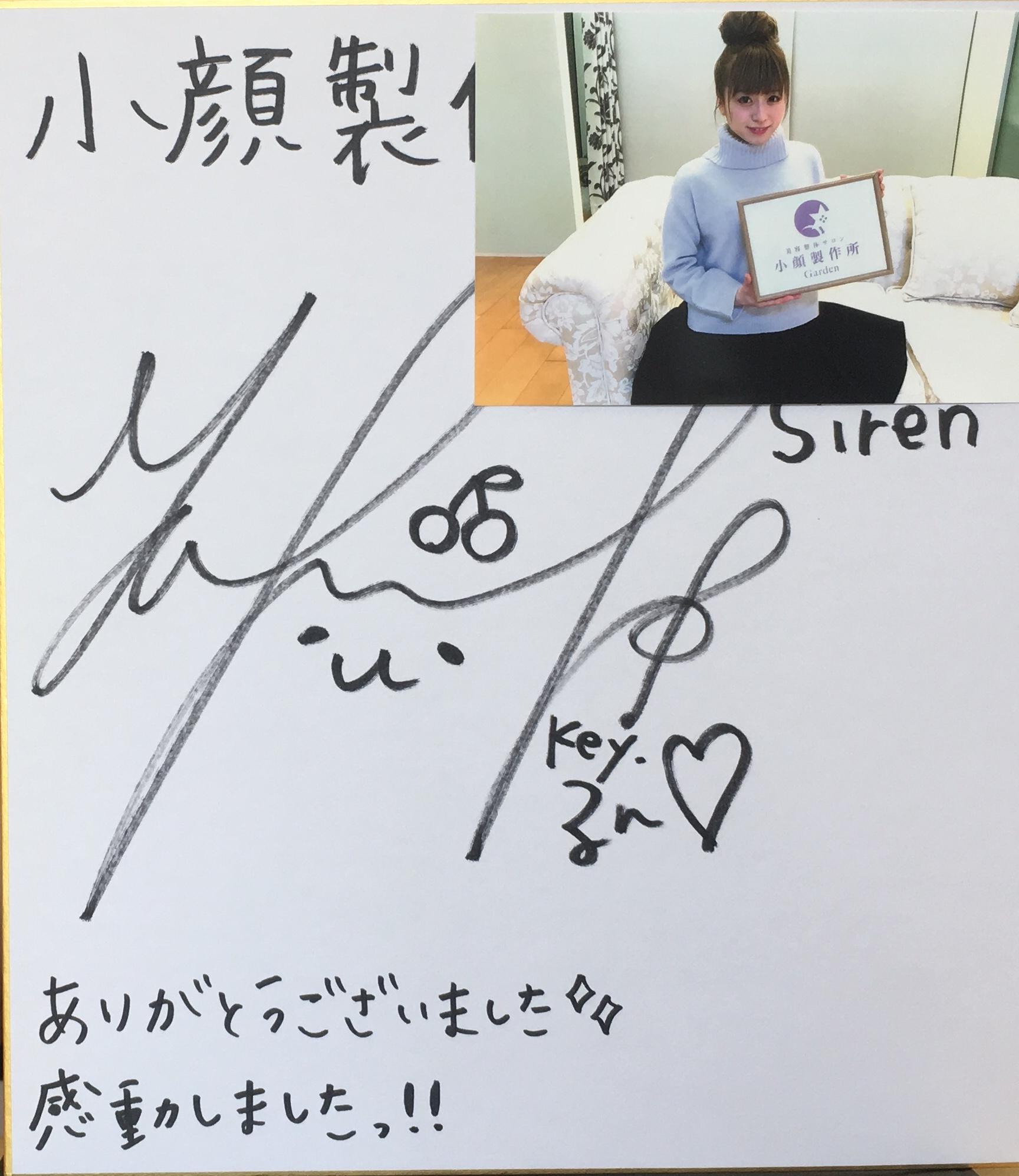 黒坂優香子 様<br><span>(歌手)</span>